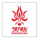 Kanetsune Messer Logo
